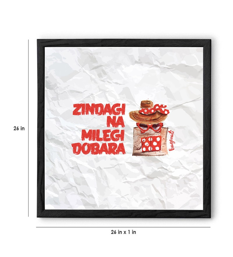 Buy Sun Board 26 x 26 Inch Super Cute Bagwati - Zindagi Na Milegi ...