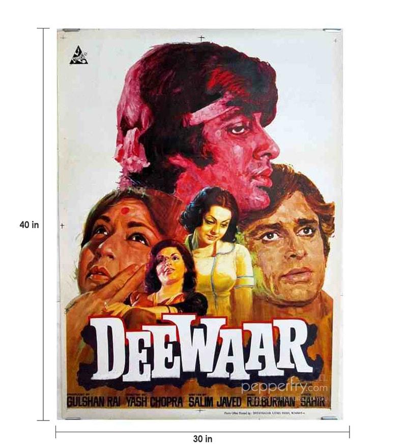 Hindi Deewaar Book Free Download