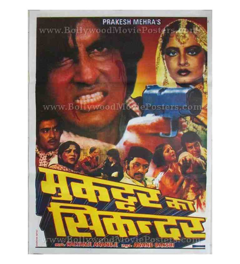 Paper 30 x 40 Inch Muqaddar Ka Sikandar Vintage Re-released Unframed  Bollywood Poster by Indian Hippy