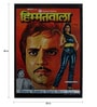Indian Hippy Paper 30 x 40 Inch Himmatwala Vintage Unframed Bollywood Poster