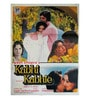 Paper 30 x 40 Inch Kabhi Kabhie Vintage Indian Unframed Bollywood Poster by Indian Hippy