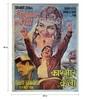 Paper 30 x 40 Inch Kashmir Ki Kali Vintage Unframed Bollywood Poster by Indian Hippy