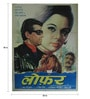 Paper 30 x 40 Inch Loafer Vintage Unframed Bollywood Poster by Indian Hippy
