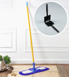 Kingsburry Dust Control Floor Mop With Free Gas Toaster