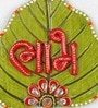 Multicolour Wooden Designer Paan Shape Shubh Labh Door Hanging - Set of 2 by Little India