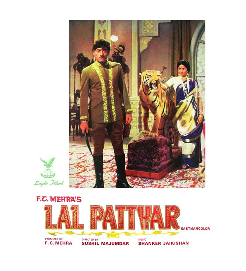 Paper 12 x 16 Inch Raj Kumar in Lal Pathar Unframed Bollywood Poster by Seven Rays