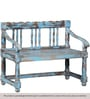 Ubu Solid Wood Bench in Blue Distress Finish by Bohemiana
