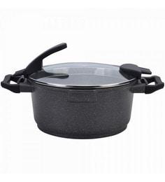 Wonderchef Easy Cook Die-Cast Casserole 2.6L Grey Aluminium Cooking Handi